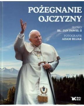 Bł. Jan Paweł II, Adam...