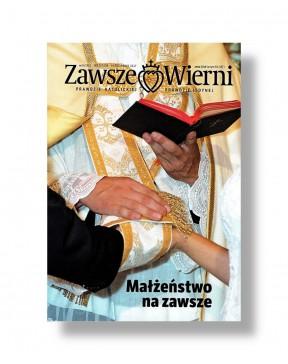 Zawsze Wierni 5/192 (2017)