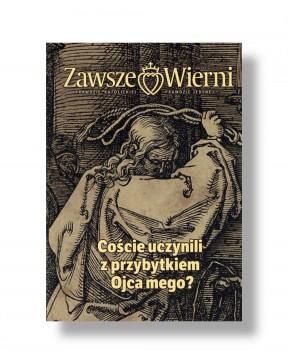 Zawsze Wierni 2/195 (2018)