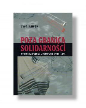 Ewa Kurek - Poza granicą...